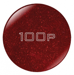 Track - 100P - Red Sparkle